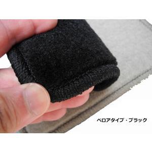 アウディ A4 B6 B7 フロアマット 2001-2008年 ベロアタイプ|hebu-japan