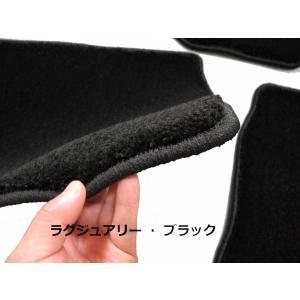 アルファロメオ 147 フロアマット 2001-2011年 ラグジュアリー素材 hebu-japan
