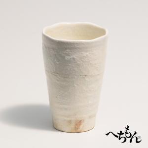 【信楽焼】へちもん 粉引鉄線 フリーカップ