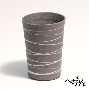 【信楽焼】へちもん 黒線入 フリーカップ