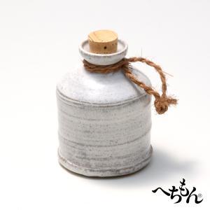 【信楽焼】へちもん チタン窯変 ボトル(小)コルク栓付