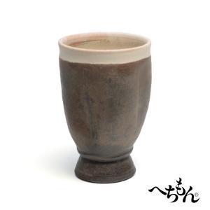 【信楽焼】へちもん 鉄錆 ビアカップ