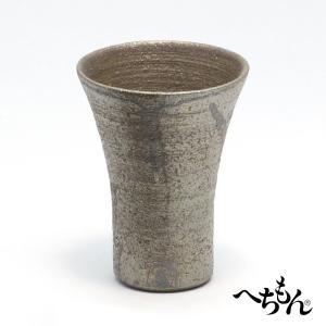 【信楽焼】へちもん 銀錆 フリーカップ