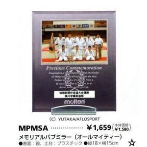 モルテン メモリアルパブミラー角型 MPM|hed-club7