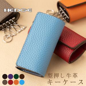 キーケース 革 革小物 メンズ レディース シュリンク 4連キーフック|hedge