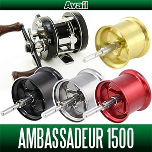 【Avail/アベイル】ABU Ambassadeur 1500C用 浅溝軽量スプール Microcast Spool 【AMB1540R:溝深さ4.mm】|hedgehog-studio