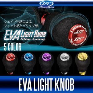 【ZPI】 EVA ライト ハンドルノブ スリムロング HKEVA|hedgehog-studio
