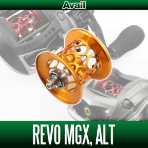 Avail(アベイル) Abu Revo MGX・ALT用 NEWマイクロキャストスプール MGX57RR オレンジ|hedgehog-studio