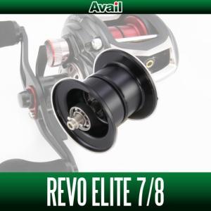 Avail(アベイル) Abu Revo3 エリート用 NEWマイクロキャストスプール RV352R-IV ブラック|hedgehog-studio