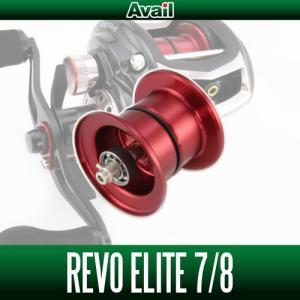 Avail(アベイル) Abu Revo3 エリート用 NEWマイクロキャストスプール RV352R-IV レッド|hedgehog-studio