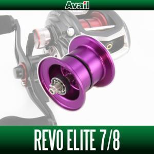 Avail(アベイル) Abu Revo3 エリート用 NEWマイクロキャストスプール RV352R-IV パープル|hedgehog-studio