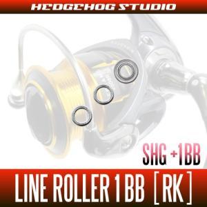 HEDGEHOG STUDIO(ヘッジホッグスタジオ) ラインローラー1BB仕様チューニングキット [RK] 15フリームス 2004,2004H,2