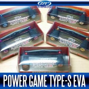 【ZPI】 シマノ用 パワーゲーム タイプS カーボンハンドル 92mm EVAノブ|hedgehog-studio