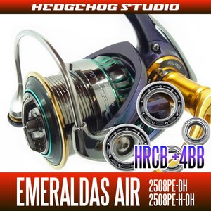 HEDGEHOG STUDIO(ヘッジホッグスタジオ) 15エメラルダスAIR 2508PE-DH,2508PE-H-DH MAX14BB フルベアリ