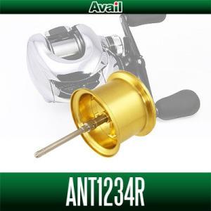 Avail(アベイル) 12アンタレス用 軽量浅溝スプール Avail Microcast Spool ANT1234R(溝深さ3.4mm) シャンパ