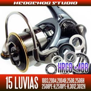 HEDGEHOG STUDIO 15ルビアス 1003-3012H用 MAX12BB フルベアリングチューニングキット 【HRCB】
