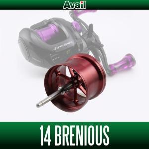 Avail(アベイル) 14ブレニアス用 軽量浅溝スプール Avail Microcast Spool BRN1417R (溝深さ1.7mm) レッド