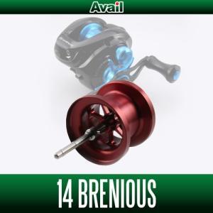 Avail(アベイル) 14ブレニアス用 軽量浅溝スプール Avail Microcast Spool BRN1448R (溝深さ4.8mm)レッド