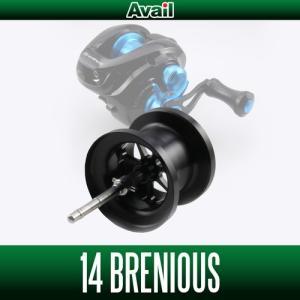 Avail(アベイル) 14ブレニアス用 軽量浅溝スプール Avail Microcast Spool BRN1448R (溝深さ4.8mm)ブラック