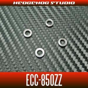 HEDGEHOG STUDIO(ヘッジホッグスタジオ) 【ハンドルノブ専用ベアリング】 ECC-850ZZ ×4個セット 内径5mm×外径8mm×厚さ