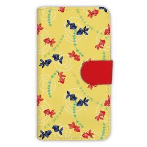 [アングラーズケース] 【手帳型】泳ぐ金魚 黄色 (商品コード: diary2015110506)|hedgehog-studio