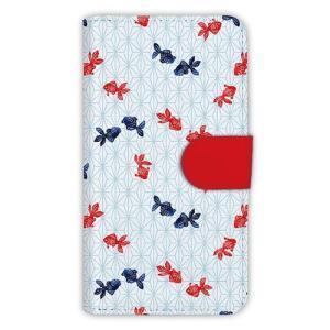 [アングラーズケース] 【手帳型】泳ぐ金魚 (商品コード: diary2015110505)|hedgehog-studio