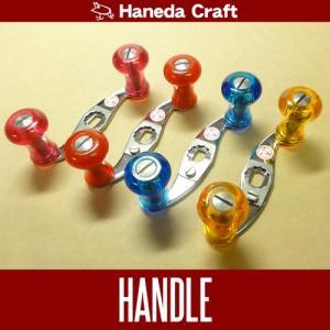 【ハネダクラフト/Haneda Craft】ショートミラーフィニッシュハンドル S字 ウッドノブタイプ 右巻き用|hedgehog-studio