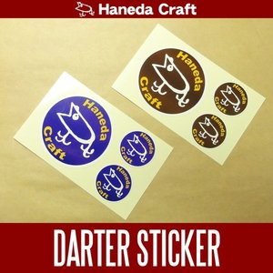 【ハネダクラフト/Haneda Craft】ダーターステッカー|hedgehog-studio