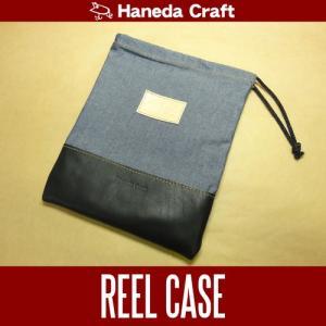 【ハネダクラフト/Haneda Craft】リトルリバー デニムリール袋|hedgehog-studio