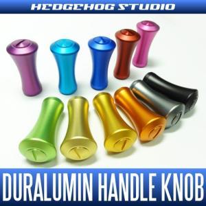 ジュラルミン ハンドルノブ HKAL ※送料無料|hedgehog-studio