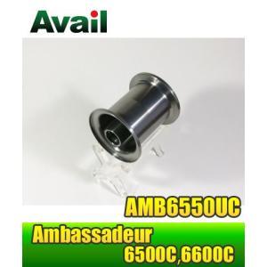 ABU Ambassadeur 6500Cシリーズ用 浅溝軽量スプール AMB6550UC ガンメタ *