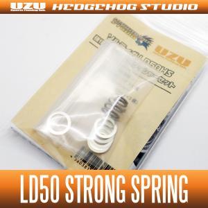 【HEDGEHOG STUDIO×UZU】【ソルティガ/SALTIGA】 LD50HS 強化スプリング&ワッシャーセット