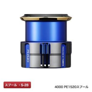 【シマノ純正】 夢屋カスタムスプール 4000 PE1520/4000 PE2020(コルトスナイパ...