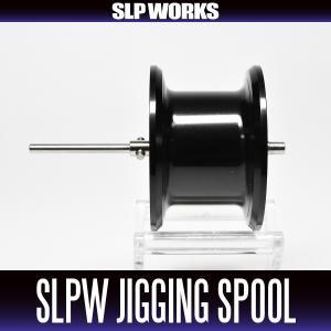 【ダイワ純正】 SLPW ジギングスプール15/2-300 ...