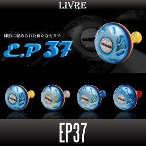 【リブレ/LIVRE】EP37 ハンドルノブ HKAL|hedgehog-studio