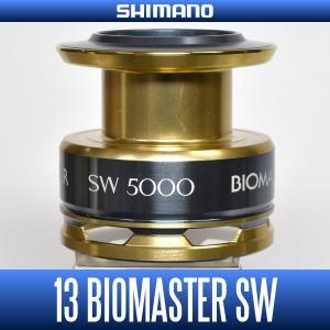 【シマノ純正】13バイオマスターSW 5000番 スペアスプール|hedgehog-studio