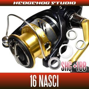 16ナスキー用 ラインローラー1BB仕様チューニングキット  【SHGプレミアムベアリング】|hedgehog-studio