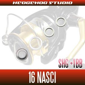 16ナスキー用 ラインローラー1BB仕様チューニングキット  【SHGプレミアムベアリング】|hedgehog-studio|02