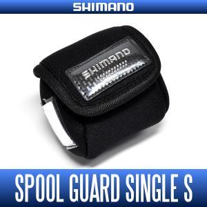 【シマノ純正】 スプールガード(スプールケース) シングル PC-018L 【Sサイズ】|hedgehog-studio