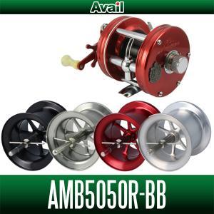 ABU 5000 OLD用 軽量浅溝スプール【AMB5050R-BB】Avail Microcast Spool 【スプール5mm:ボールベアリング仕様】|hedgehog-studio