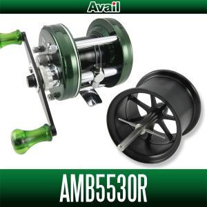 【Avail】アブ アンバサダー 5500 OLD対応 マイクロキャストスプール【AMB5530R】【ブラック】|hedgehog-studio