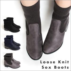 靴下ブーツ ソックスブーツ ソックス ブーツ ローヒール レデース ショートブーツ ハーフブーツ|hedgehog