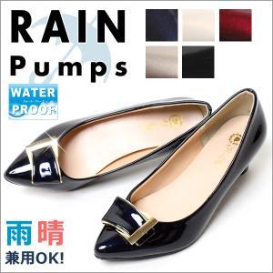 バックル レインシューズ/レインパンプス/ポインテッド/痛くない/靴 ローヒール 太ヒール 低めヒール 雨靴 防水 通勤 レイン パンプス|hedgehog