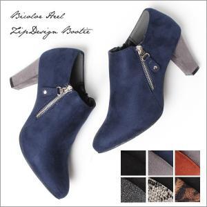ブーティ ローヒール レディース 靴 パンプス シューティ ショート アンクル ブーティー|hedgehog