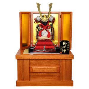 五月人形 源義経 鎧 収納飾り 奉納鎧飾り 赤色縅 星鋲留兜 中村俊翠作 人形の平安大新 am12021|heiandaishin