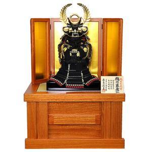 五月人形 徳川家康 鎧 収納飾り 奉納鎧飾り 黒色威し 人形の平安大新 am12022|heiandaishin