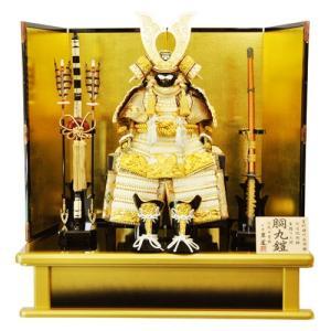 【五月人形】【平飾り】阿古陀筋鉢 胴丸鎧金沢箔屏風黒金台飾り 人形の平安大新 am12036|heiandaishin