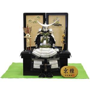 【五月人形】【収納飾り】伊達政宗公 胴丸南蛮甲冑 鎧飾り 人形の平安大新 am12037|heiandaishin