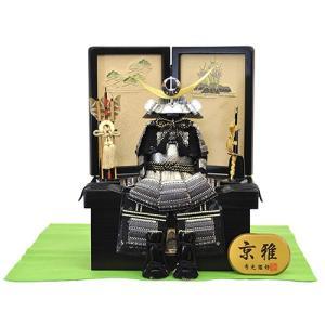 五月人形 上杉謙信 鎧 収納飾り 鎧飾り弓太刀セット 人形の平安大新 am12038|heiandaishin