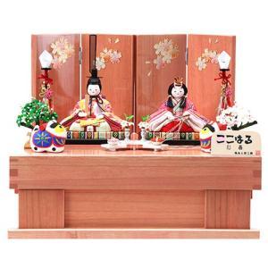 雛人形 ひな人形 木目込人形 コンパクト収納飾り まあるくて可愛いお顔の親王飾り 平安大新 hd12002|heiandaishin
